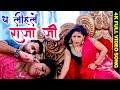 Amrita Dixit का सबसे जबरदस्त 2019 का Bhojpuri Romantic Video Song   ध लीहले राजा जी   Hit Video