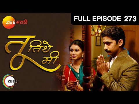 Tu Tithe Mi - Watch Full Episode 273 of 22nd February 2013