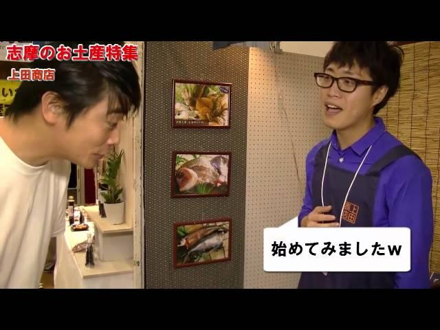 <お土産編>【第20話】上田商店さんが考案したきんこ芋の芋蜜プリンを試食 。視聴者プレゼントはきんこ芋ちっぷすに決まり♪