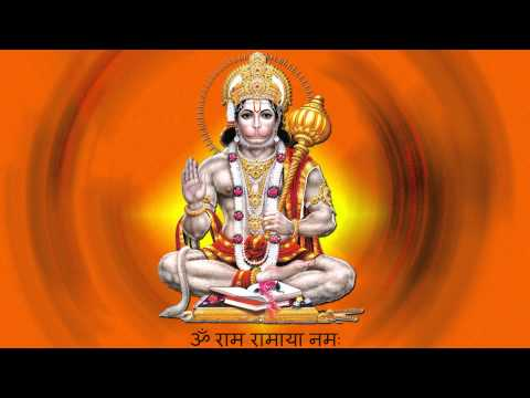 Hanuman Stuti  By Prem Prakash Dubey video