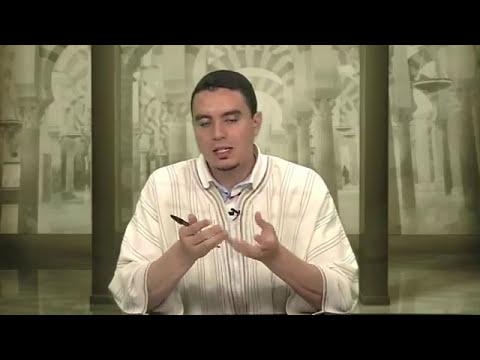 PRACTICAS EN EL ISLAM 006, LA PURIFICACIÓN