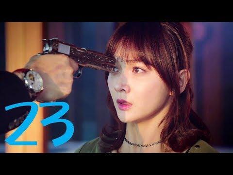 陸劇-真愛的謊言之【破冰者】-EP 23