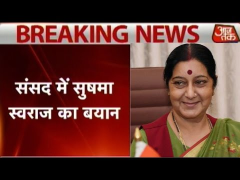 Indian hostages in Iraq: Sushma Swaraj tells media to tone down rhetoric