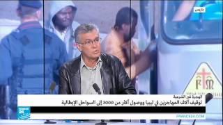 الهجرة غير الشرعية - توقيف آلاف المهاجرين في ليبيا