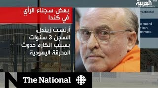 What Saudi media are saying about Canada