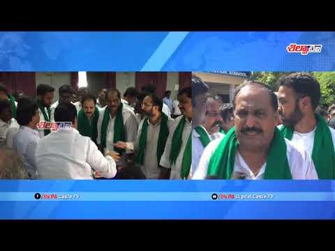 SILPA TV NEWS | 17-11-2018 | Nandyal Local News