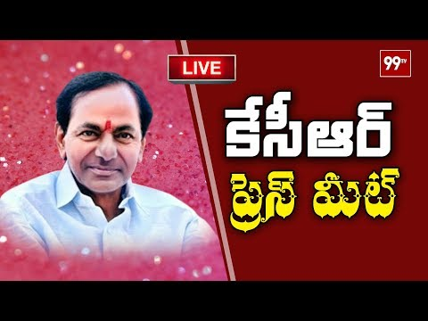 CM KCR Press Meet LIVE | @Telangana Bhavan | Telangana Elections Result 2018 || 99TV Telugu