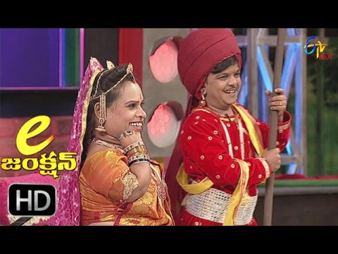 E Junction Team  Performance | 15th May 2017 | ETV Plus