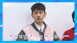 [Preview ?? ??] 20190119 Undernineteen ????? - EP12