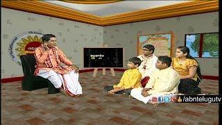 Adivaram Telugu Varam by Meegada Ramalinga Swamy   Importance of Poems   Episode 16