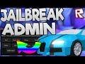 ROBLOX / [NO FIX] Jailbreak Admin Hack!!! [WORKING] 2018 / Roblox Türkçe