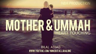 MOTHER & UMMAH┇| Heart Touching ┇ Bilal Assad ᴴᴰ