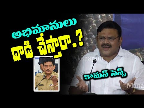 Ambati Rambabu Slams TDP & AP DGP over Incident on YS Jagan | YS Jagan Latest News | mana aksharam