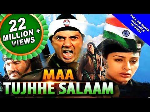 Maa Tujhhe Salaam ( 2016 ) Full Hindi Movie | Hindi Action Movie | Sunny Deol, Tabu, Arbaaz Khan