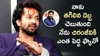 Satya Dev Hails Chiranjeevi | Satyadev latest interview | Bluff Master Movie | Telugu FilmNagar