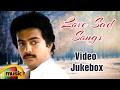 Love Sad Songs | Video Jukebox | Tamil Movie Songs | Ilayaraja | SPB | Chithra | Mango Music Tamil Mp3