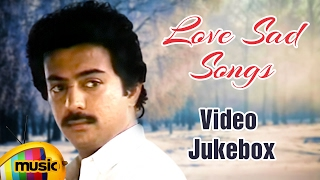 Love Sad Songs | Video Jukebox | Tamil Movie Songs | Ilayaraja | SPB | Chithra | Mango Music Tamil