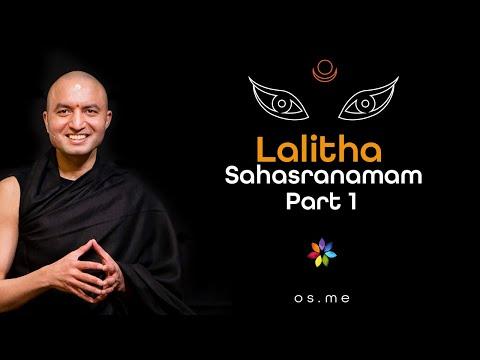 Essence Of Lalita Sahasranamam - 1 video