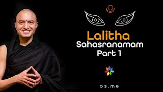 Essence of Lalita Sahasranamam - 1