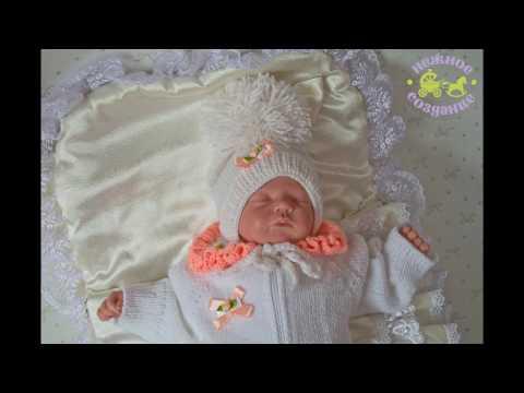 Светлана чеснокова вязание 93
