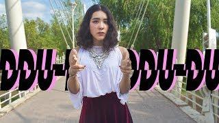 [KPOP IN PUBLIC CHALLENGE] BLACKPINK (블랙핑크) - DDU-DU DDU-DU (뚜두뚜두 ) DANCE COVER by HSoul