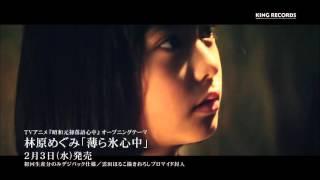 ????????????Music Video
