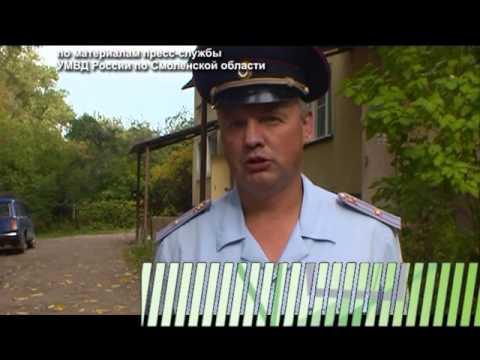 Десна-ТВ: День за днем от 24.09.15