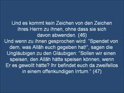 Qur'an - Sura 36 - Ya Sin - Deutsche Übersetzung - Rezitator: Abdur-rahman As-sudais video