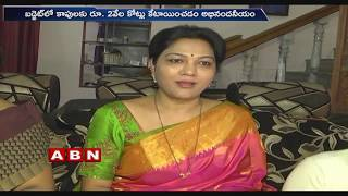 Actress Hema Scensetional comments on Kapu Reservations | Hema Latest News
