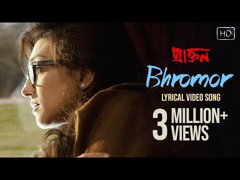 Praktan    BHROMOR-Bangla song LYRICAL    Surojit Chatterjee  Prosenjit & Rituparna