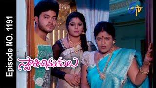 Swathi Chinukulu | 28th June 2017 | Full Episode No 1191 | ETV Telugu