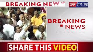 कर्नाटक का सियासी खेल खत्म, कांग्रेस -जेडीएस की सरकार गिरी || Khabrain Abhi Tak Live