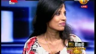 Pethikada Sirasa TV 24th July 2017