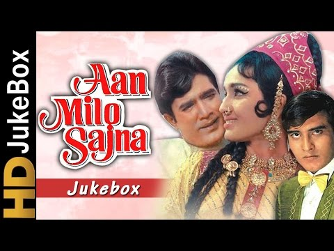Aan Milo Sajna 1970  Full  Songs Jukebox  Asha Parekh, Rajesh Khanna, Vinod Khanna