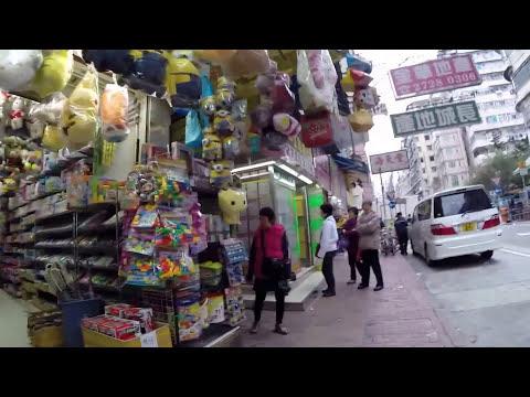 【hong Kong Walk Tour】fuk Wing Street (toy Street) video