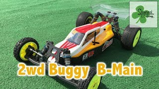 Shamrock RC : 2wd Buggy B-Main Race 2017-09-23