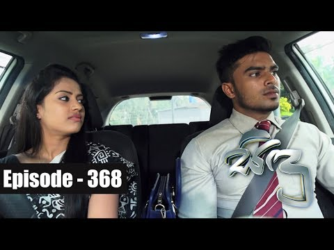 Sidu | Episode 368  03rd  January 2018