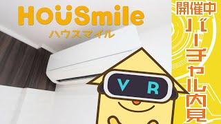 蔵本町 マンション 1DKの動画説明