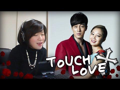 [TAGALOG] Touch Love-Yoon Mi Rae