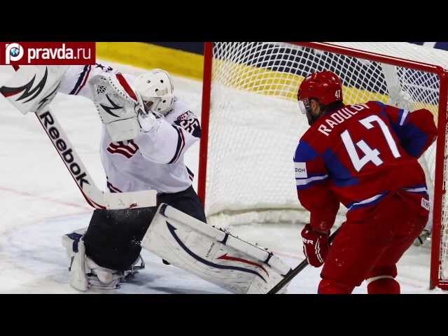 USA dethrones Russia in ice hockey championship