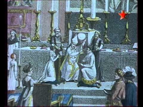 Д с  'Тайны русской дипломатии'  Фильм 2 й  Александр I и Наполеон  Дуэль Императоров