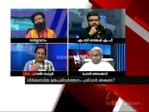 Religious conversion in Kerala: News Hour 21st December 2014