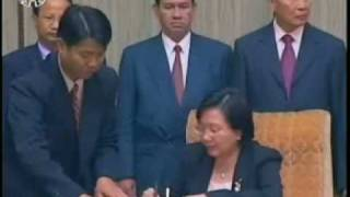 Agreement  Signed between DPRK and Laos