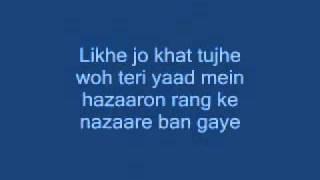 download lagu Likhe Jo Khat Tujhe  Lyrics gratis