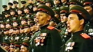 """The Song of Young Soldiers"" - The Alexandrov Red Army Choir (1953)"