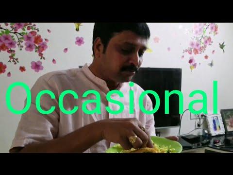 UGGANI - RAYALASEEMA TRADITIONELE FOOD