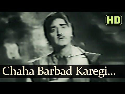 Chaah Barbad Karegi - Shahjehan Songs - K L Saigal - Ragini -...