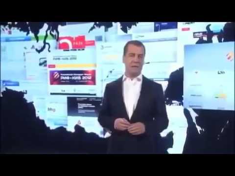 Путин и Медведев про бизнес интернете