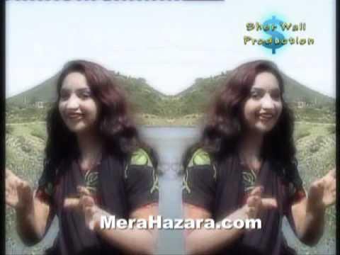 Changa Sada Yaar Aye Afshan Zebi Hindko Song