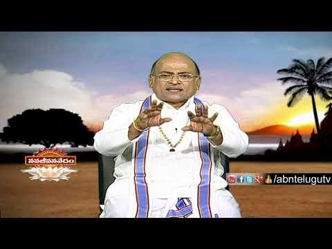 Garikapati Narasimha Rao About Human Feelings | Nava Jeevana Vedam